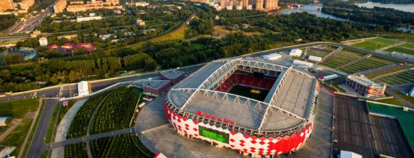 Reiseziel Moskau zur WM 2018: Das gibt es in Russlands Hauptstadt zu entdecken