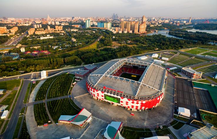 Moskau von Oben mit Olympiastadion Luschniki im Fokus